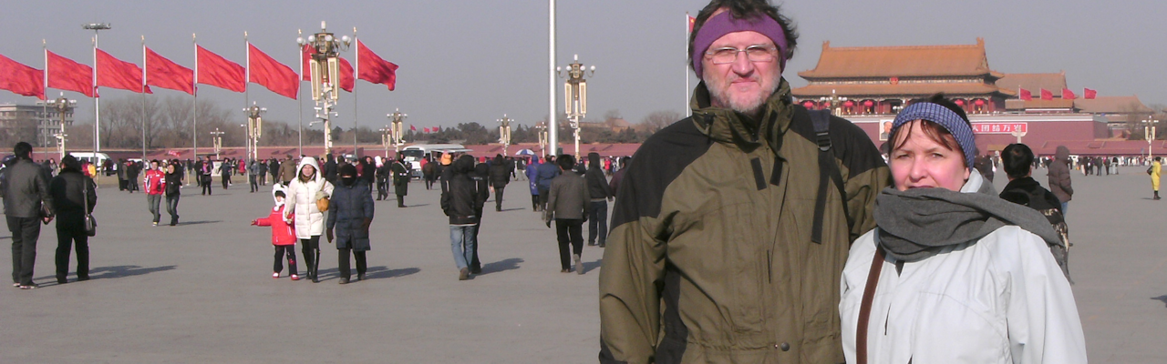 2009 Beijing, Tiananmen Square
